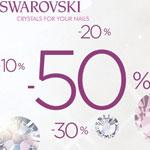 Προσφορες Swarovski