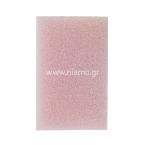 RECTANGULAR MAKE-UP SPONGE
