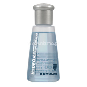 HYDRO MAKE-UP REMOVER OIL 100 ML