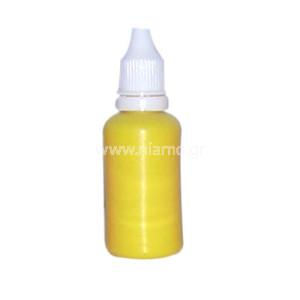 Lemon Yellow Χρώματα Αερογράφου Νυχιών