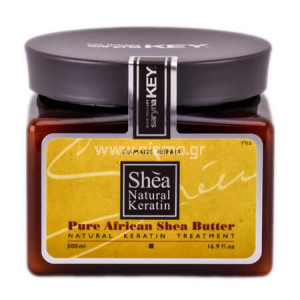 PURE AFRICAN SHEA BUTTER – 300ml