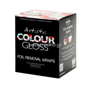 Artistic Colour Soak Off Gel Removal Wraps
