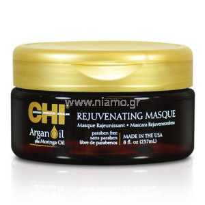 Argan Oil Masque 237ml