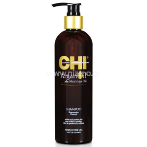 Argan Oil Shampoo 355ml