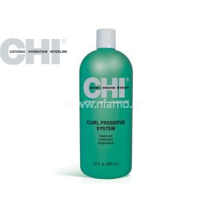 Chi Curl Preserve Low PH Treatment 950ml Μάσκα Μαλλιών Για Μπούκλες