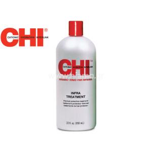 Chi Treatment 950ml Ενυδατική Μάσκα Μαλλιών