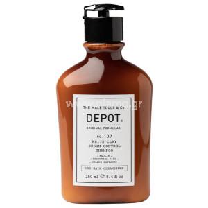 Depot White Clay Sebum Control Shampoo