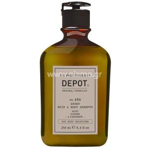 Depot Sport Hair & Body Shampoo 250ml