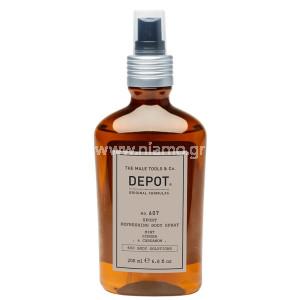Depot Sport Refreshing Body Spray 200ml