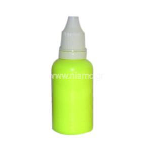 Fluorescent Lemon Yellow Χρώματα Αερογράφου Νυχιών