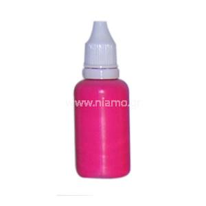 Fluorescent Rose Χρώματα Αερογράφου Νυχιών