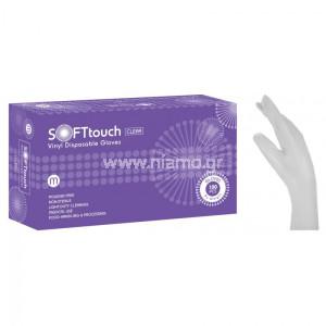 Γάντια Βινυλίου Soft Touch xωρίς πούδρα