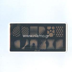 Stamping Plate JR12