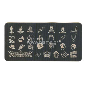 Stamping Plate S07