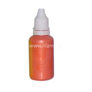 Pearly Orange Χρώματα Αερογράφου Νυχιών