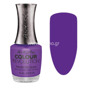 Artistic Colour Revolution Pin Up Purple