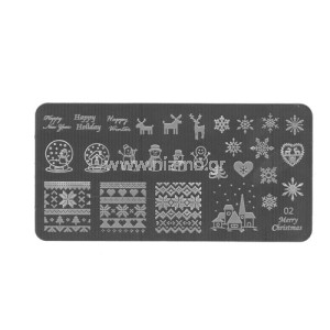 Stamping Plate Christmas 02