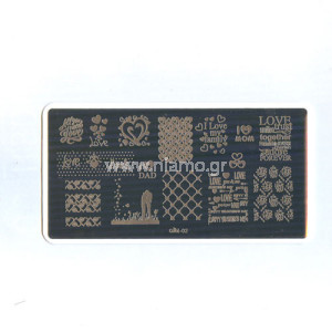 Stamping Plate COOL02