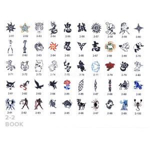 Σχέδια tattoo Σώματος BOOK 2