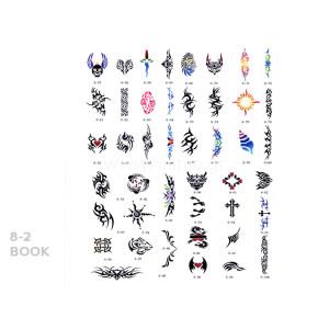 Σχέδια tattoo Σώματος BOOK 8
