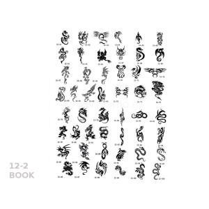 Σχέδια tattoo Σώματος BOOK 12