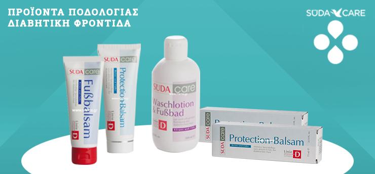 SudaCare Diabetics